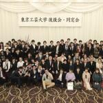 8.アニメーション学科